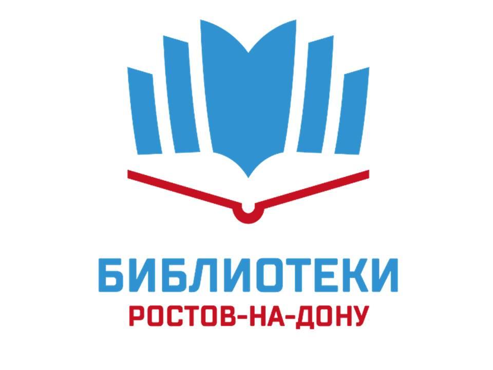 Публичный центр правовой информации имени Г. В. Плеханова
